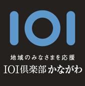 神奈川AD倶楽部